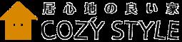 居心地の良い家 COZY STYLE  | 奈良県天理市の注文住宅